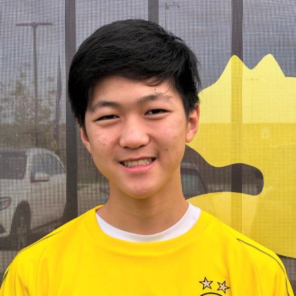 Bryson Chen