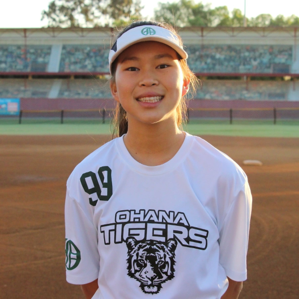 Audrey Cho